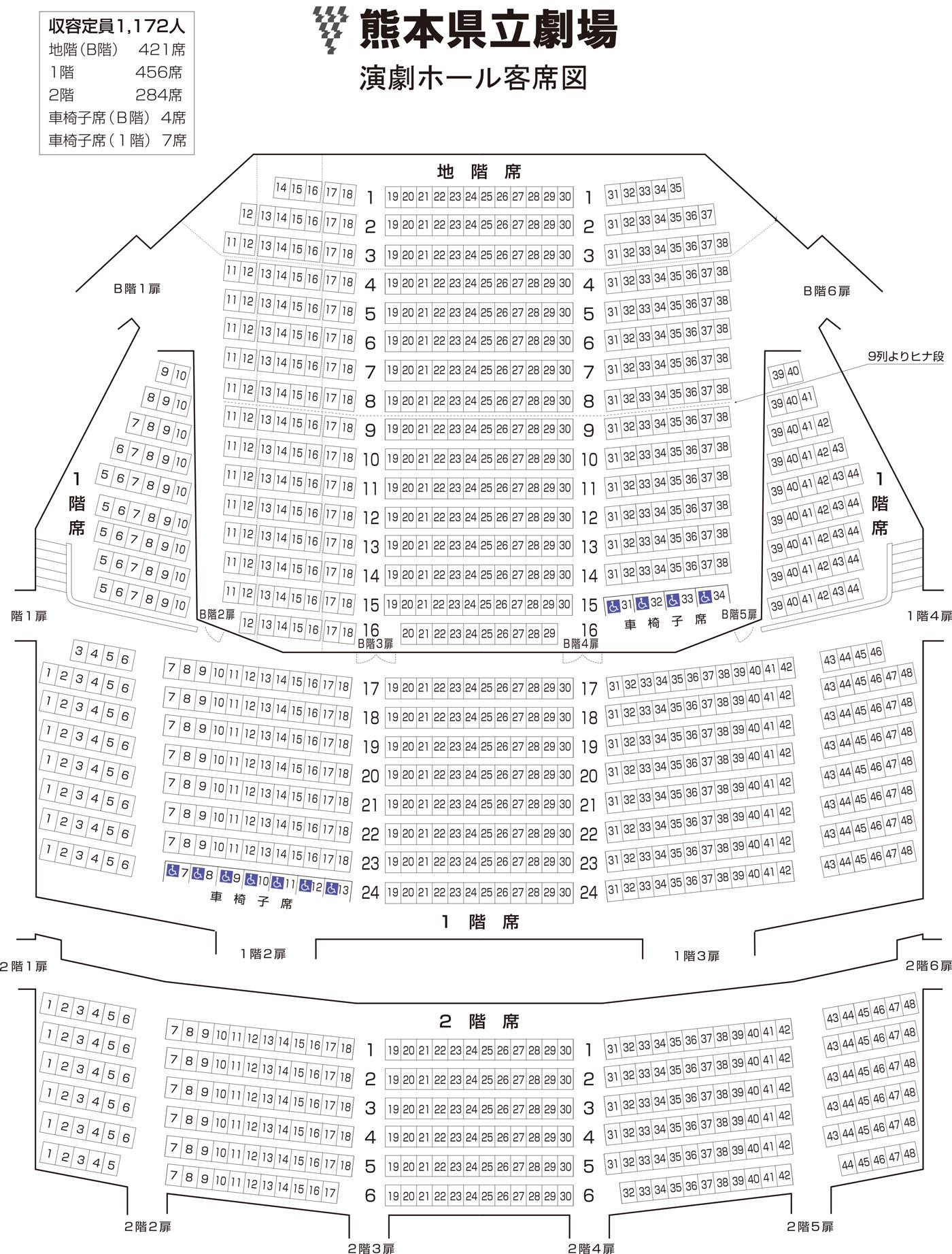演劇ホール客席図