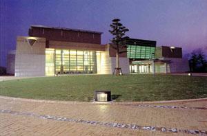 火の君文化センター