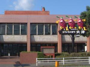 大津町文化ホール