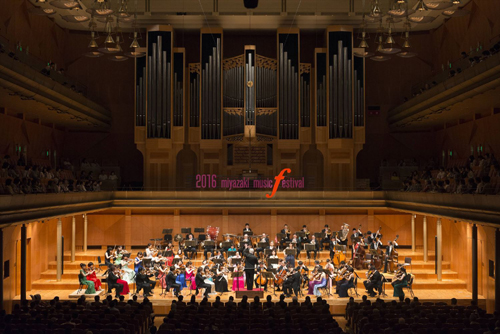 宮崎国際音楽祭管弦楽団(管弦楽)