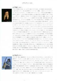 第30回 熊本ギターフェスティバル