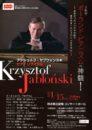 クシシュトフ・ヤブウォンスキ ピアノリサイタル