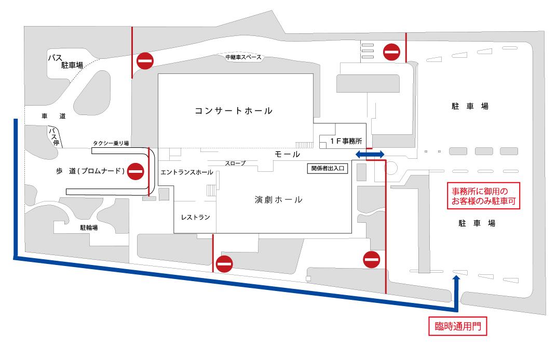 parking-lot-closedown