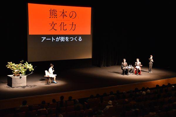 トークセッション 熊本の文化力~アートが街をつくる~の様子