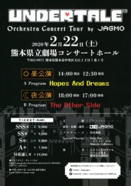 UNDERTALE×JAGMO Orchestra Concert Tour
